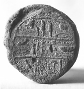 Funerary Cone of the Scribe Wesi
