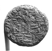 Funerary Cone of Maaty and His Wife Huy
