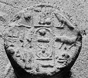 Funerary Cone of Amenemka and His Wife Meryre