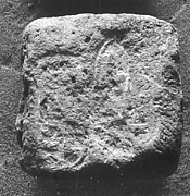 Funerary Cone of Wershu and His Wife Henet