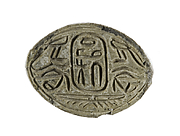 Cowroid Seal Amulet with the Name of the Hyksos King Apophis