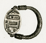 Ring, Amenhotep II