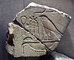 Block of Relief with Horus of Gold name of Senwosret I