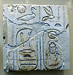 Relief: cartouches of Senwosret I