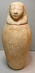 Canopic jar of Huy