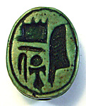 Scarab, private
