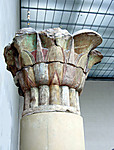 Composite Papyrus Capital