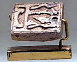 Wedjat Plaque; on opposite side Maat, Re, Upper and Lower Egyptian serpents over nub sign