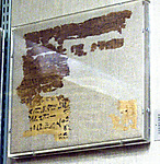 Shroud of Ahmose Penhet, Son of Ahhotep