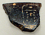 Rim Shard Incised with the Name of Amenhotep II