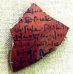 Ostracon