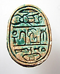 Inscribed Scarab