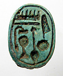 Scarab Inscribed with the Name of Amun