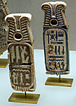 Inlay Representing the Cartouche of Seti II