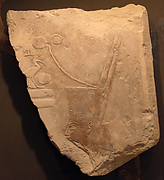 Relief with Head of King Ahmose Wearing the Red Crown