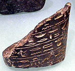 Shabti fragment, 4th prophet of Amun