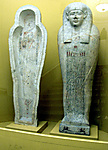 Sarcophagus of Payuhor