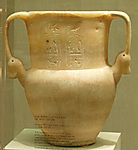 Jar with Cartouches of Merneptah