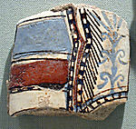 Tile Inlay from the Palace of Ramesses II
