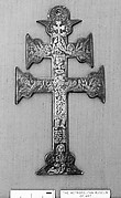 Devotional portable cross