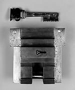 Padlock with key