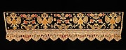 Bed curtain border