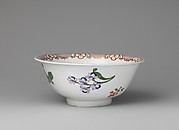 Slop bowl