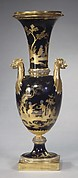 Vase (Vase cornet or vase chinois) (one of a pair)