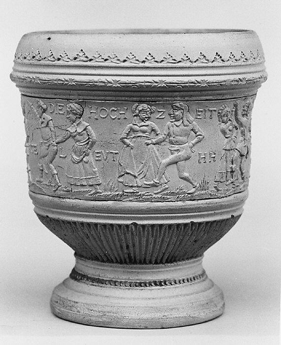 Marriage cup