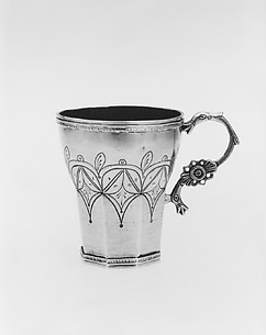 Mug (one of a pair)
