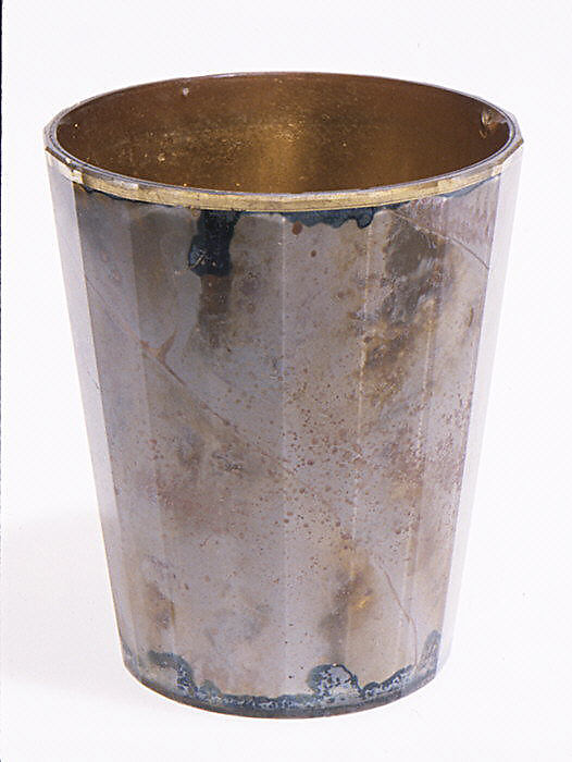 Cream and blue marbled beaker in