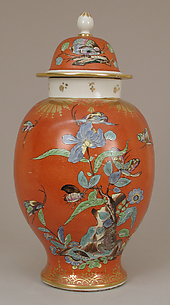 Vase with cover (one of a pair)