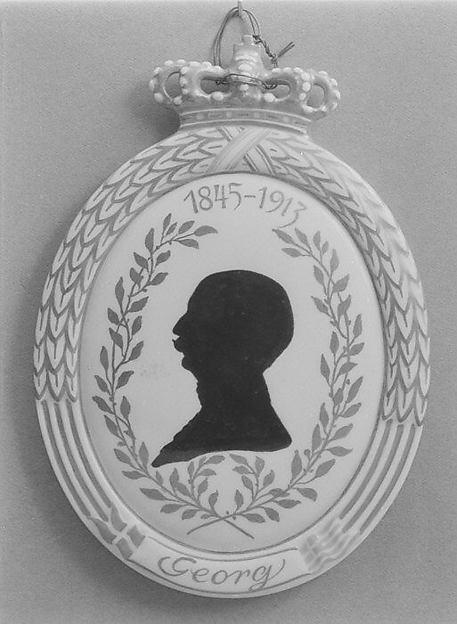 King George I of Greece