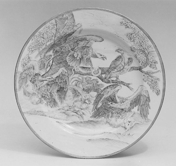 Plate (one of two)