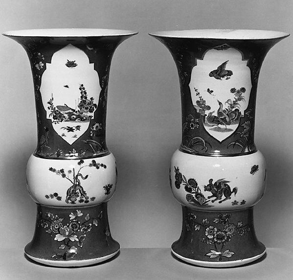 Pair of beaker vases