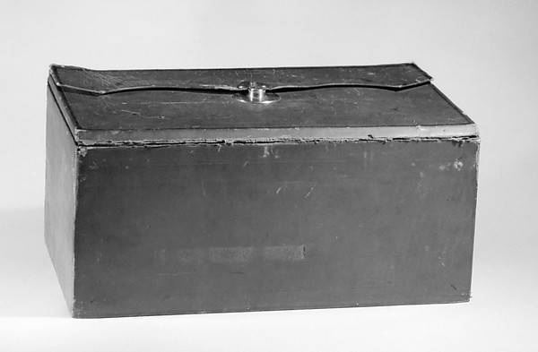 Case with tray and drawers (part of a set)