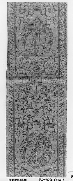 Portion of an orphrey