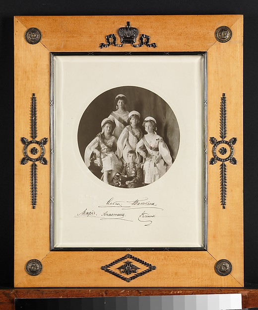 Picture frame with signed photograph