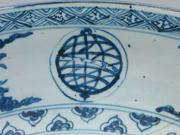 Dish with IHS monogram, armillary sphere, and Portuguese royal arms