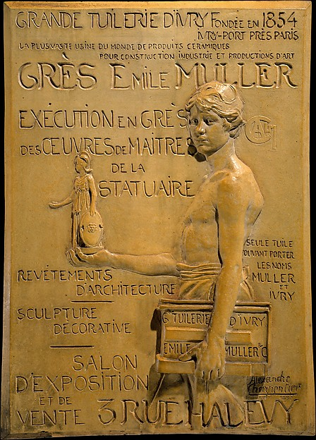 Advertisement  for Muller Stoneware Manufactory