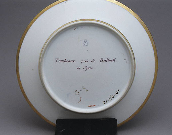 "Plate (from the ""Vues Diverses"" service)"