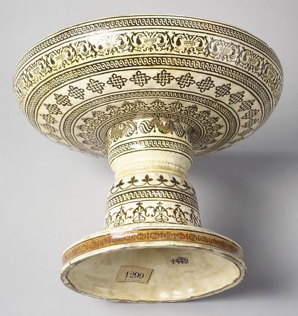 Tazza with cover