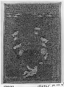 Part of an orphrey