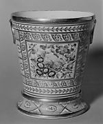 Cachepot with stand (one of a pair)