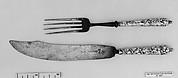 Fork (part of a set)