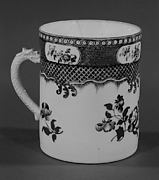 Mug (one of two)