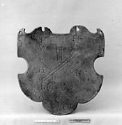Guildsman's or tradesman's badge