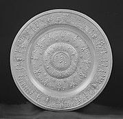 Plateau or salver