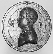 Young Boy, Member of the Family of Pio di Savoia, Counts of Carpi
