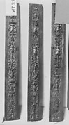Pilaster panel (part of a set of eight)